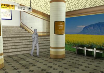 Samsung 3D Korean Subway Render